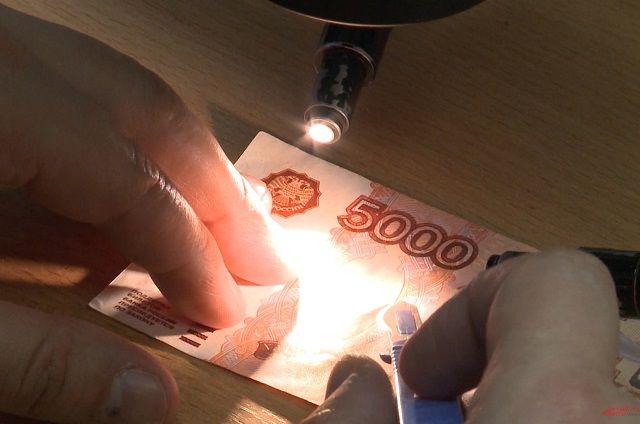Количество поддельных купюр вбанковской системеРТ снизилось на77%