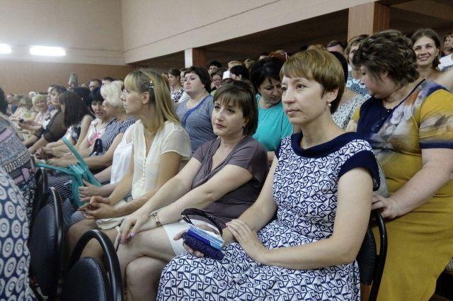 В Салехарде состоится региональное педагогическое совещание