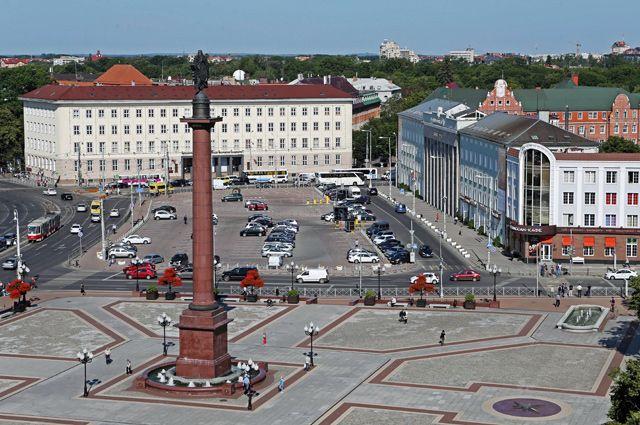Главная городская площадь Победы в Калининграде.