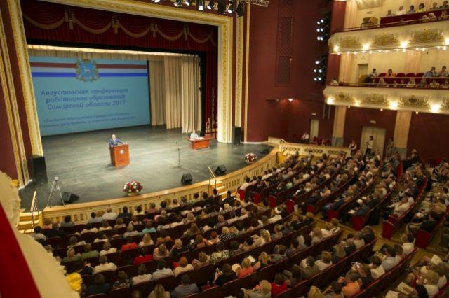 Губернатор Самарской области потребовал навести порядок нарынке алкоголя