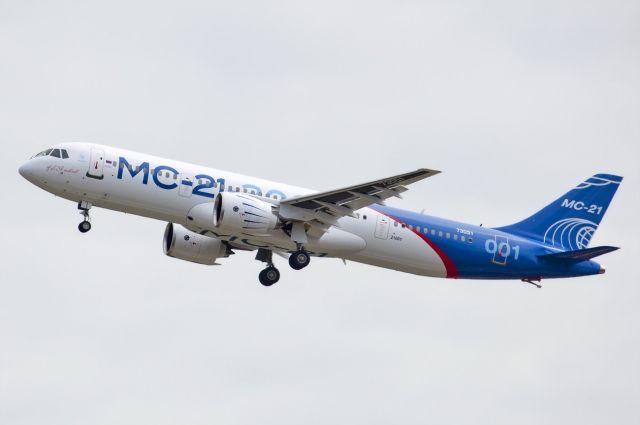 Самолет МС-21.