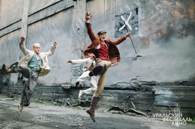Одной из самых ожидаемых картин на фестивале станет фильм «Хармс».