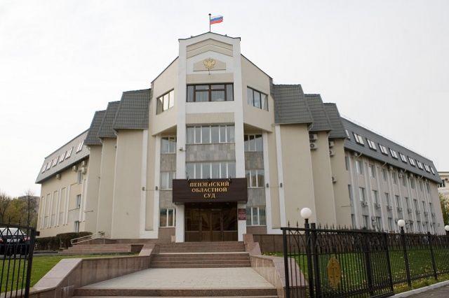 Пензенский областной суд оставил без изменений меру пресечения.