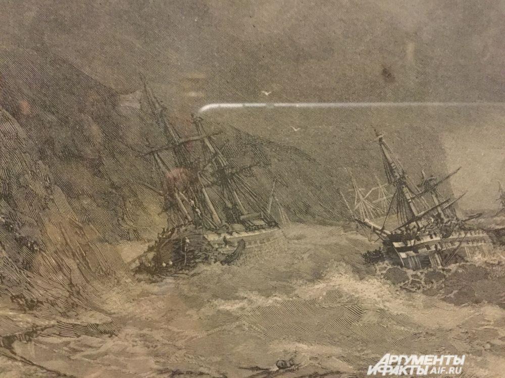 Фрагмент рисунка Алексея Троицкого «Буря на море».