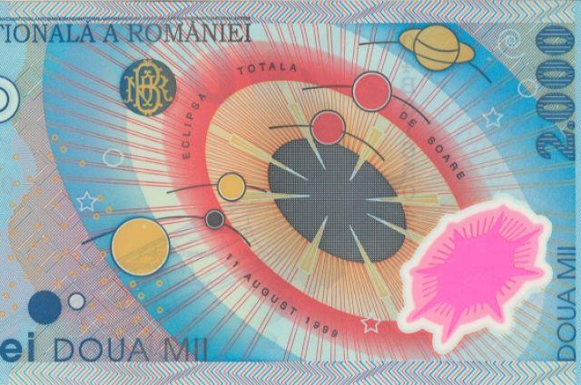 Что такое полимерные деньги?