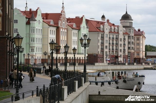 Калининградцев просят прийти на слушания о новых правилах застройки города.