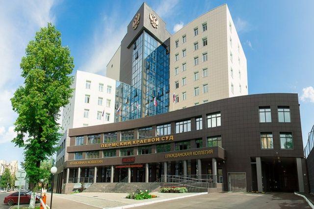 Медсанчасти не удалось оспорить решение в Пермском краевом суде.