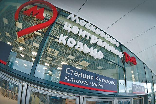 В День города в Москве метро и МЦК будут работать круглосуточно
