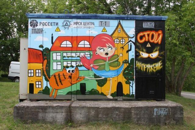 В Ямальском районе появились новые арт-объекты