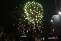 В Ноябрьск на День города приедет BURITO