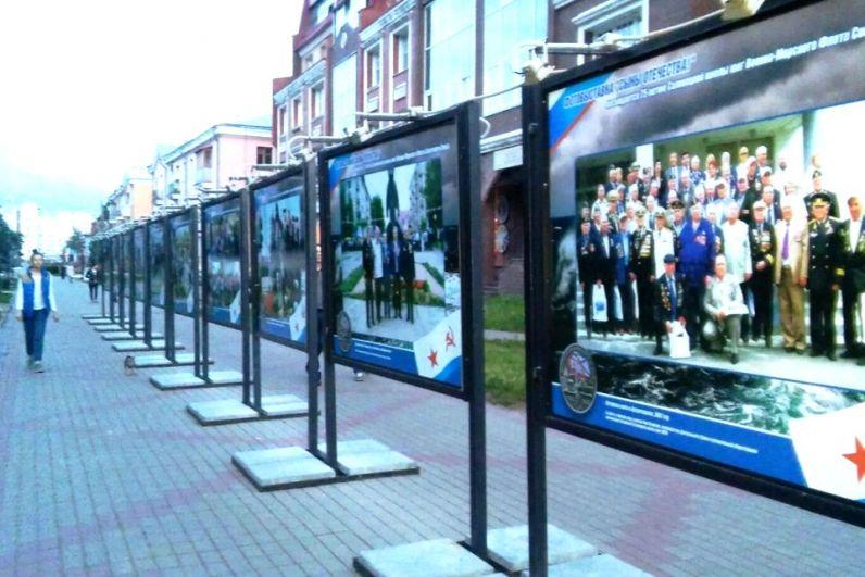 Фотовыставка «Сыны Отечества», посвященная 75-летию Соловецкой школы юнг
