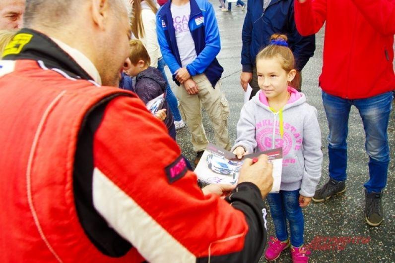 После того, как этап завершился, все желающие брали автографы у пилотов.