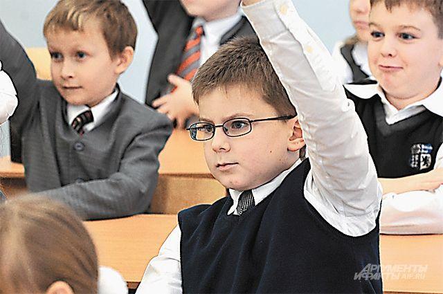 Без троек и пятерок. Директорам школ предложили отказаться от оценок