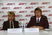 Татьяна Пушкарева и Татьяна Гаврилова.