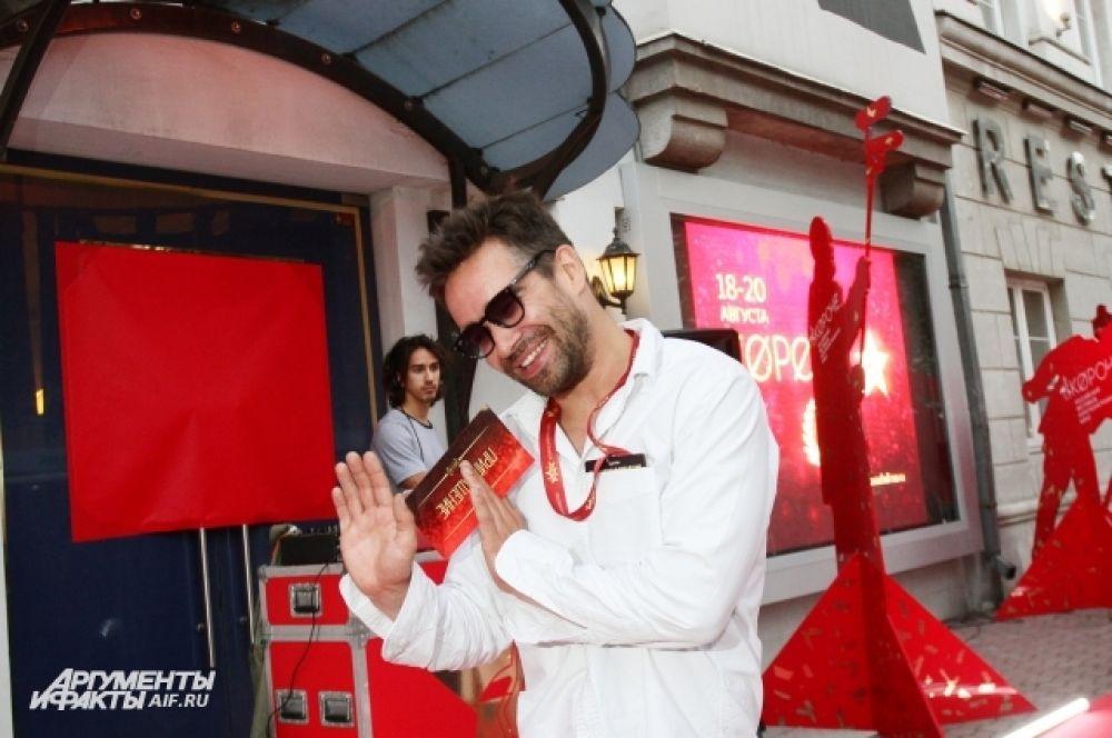 Актер Петр Федоров вошел в состав жюри фестиваля.