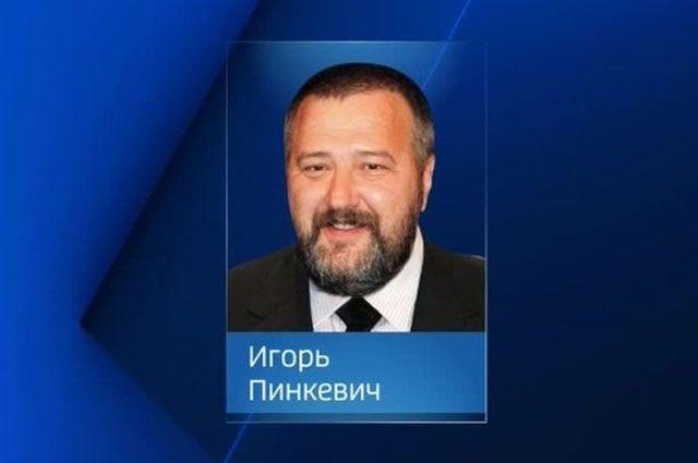 Из-за чего арестовали «хлебного короля» Москвы Игоря Пинкевича?