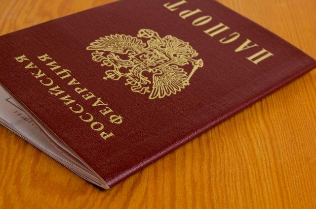 Австралийский велогонщик Перкинс получил паспорт РФ