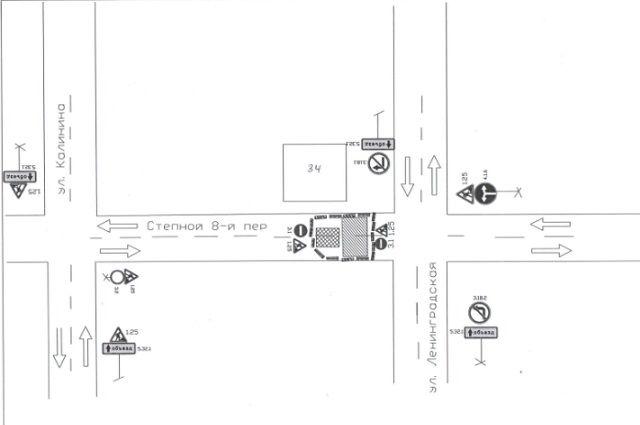 В Тюмени закрыли проезд транспорта на участке 8-го Степного переулка