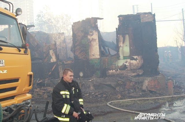 Трущобы в огне. Кому был выгоден пожар в Ростове-на-Дону?