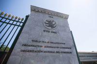 Штаб-квартира ВТО в Женеве.