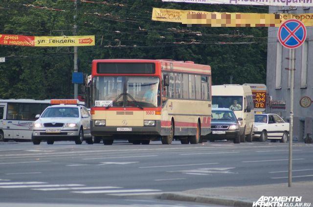 Мэрия предупредила о переносе остановочного пункта «Московский рынок».