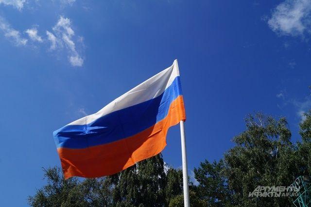 Праздник установлен в 1994 году указом президента Российской Федерации и отмечается 22 августа.
