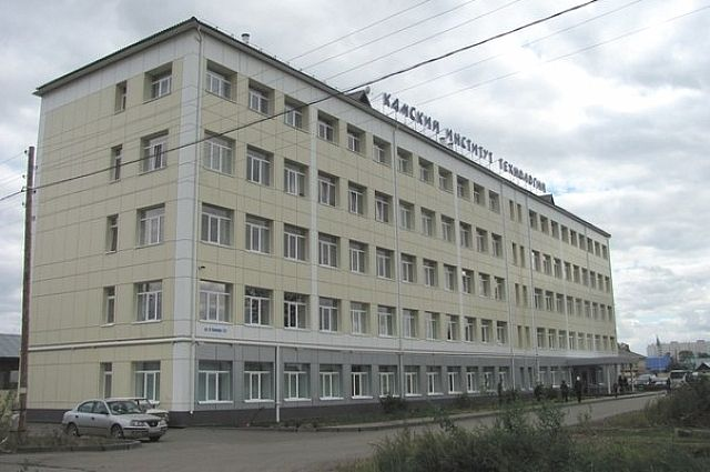 На сайте ФССП можно обнаружить наличие долгов вузом более чем на 20 млн рублей.