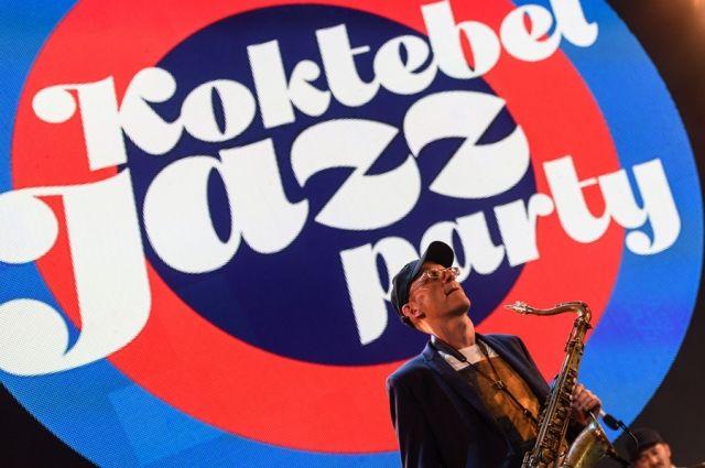 Юбилейный фестиваль джаза Koktebel Jazz Party