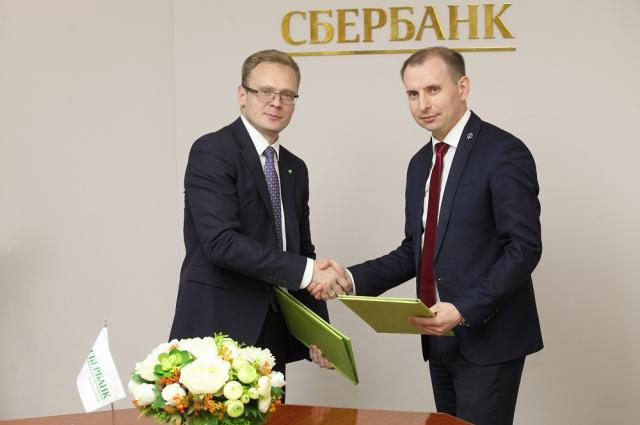Услуги Сбербанка представлены вМФЦ «Территория Бизнеса»