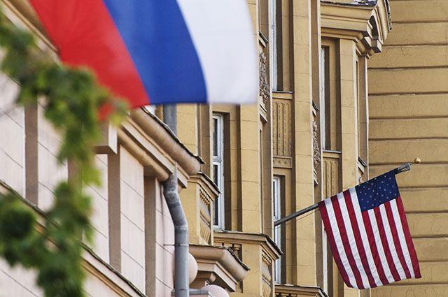 Американское посольство в Москве.