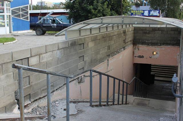 Подземный пешеходный переход на Павловском тракте