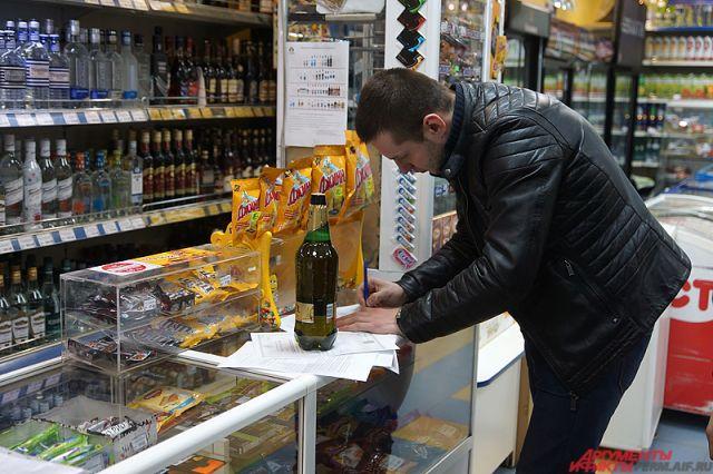 В Тюмени продолжается борьба с продавцами нелегального алкоголя
