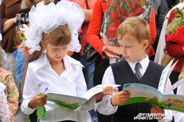 Дети за партой 1 сентября фото