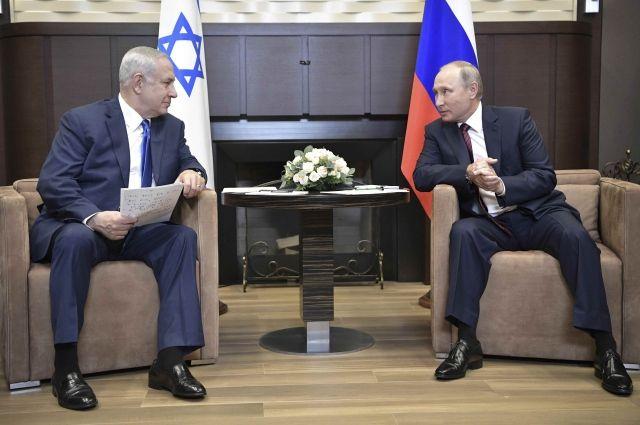 Израиль поддерживает участие РФ в обновлении музея Собибора – Нетаньяху