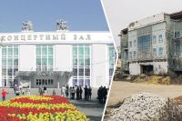 Из-за смены подрядчиков, проектов и объёмов финансирования концертный зал превратился в руины.