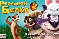 Фильм-продолжение вышел через три года после первого.