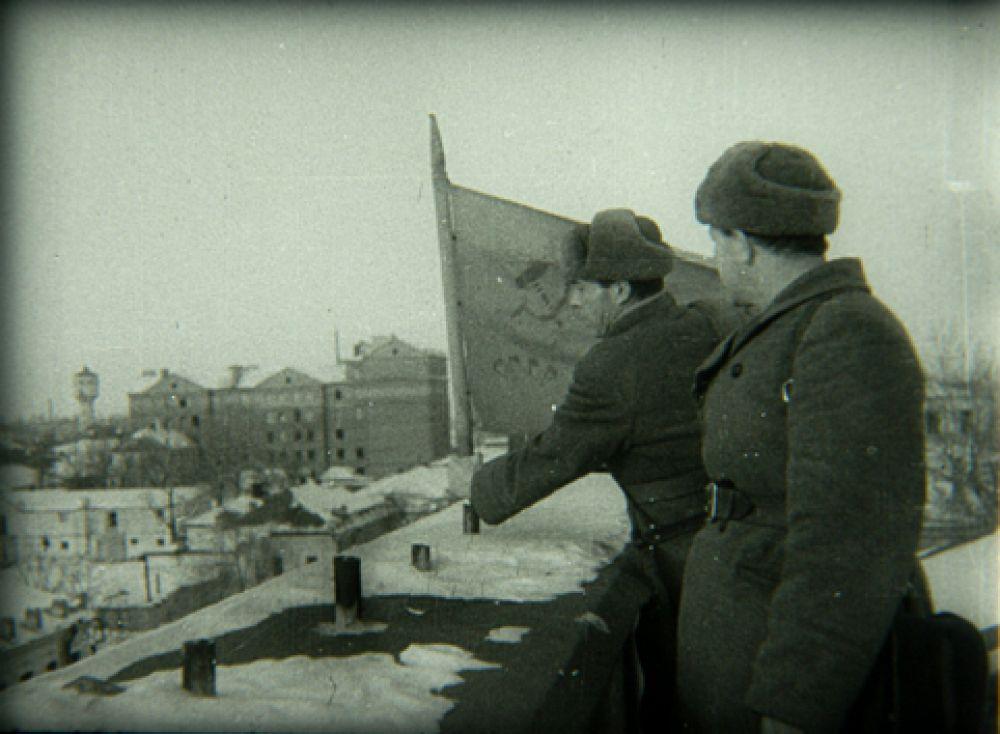 В 12 часов дня на здании бывшего Дворца пионеров и школьников бойцы водрузили красный флаг.