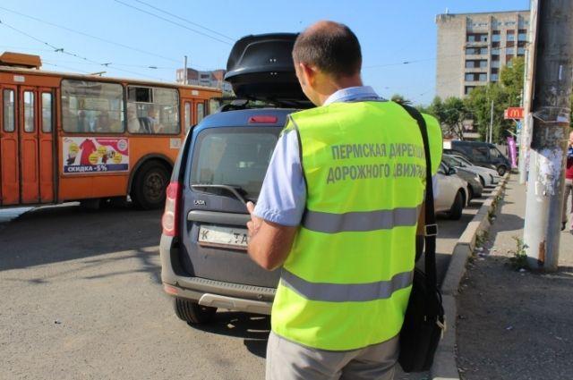 Патруль ежедневно будет выявлять нарушителей на городских платных парковках.