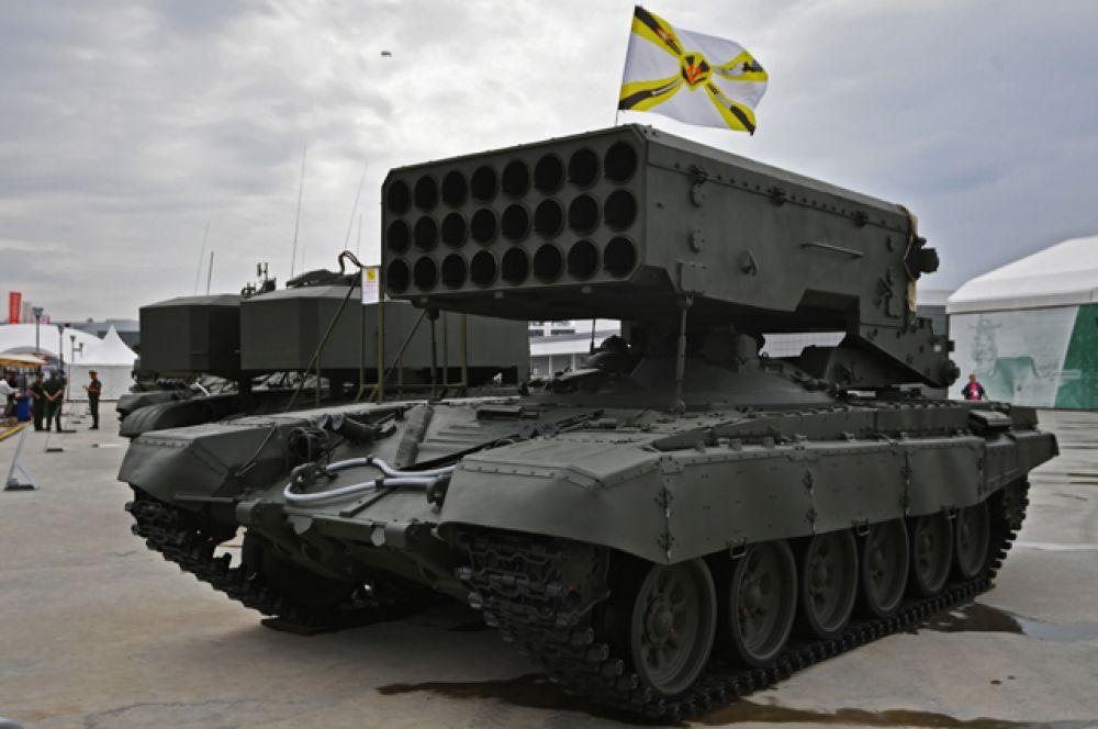 Тяжёлая огнемётная система ТОС-1А.