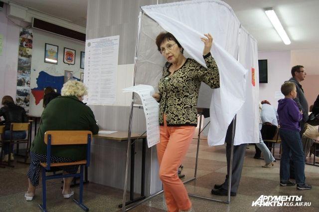 10 сентября жители региона будут выбирать губернатора.