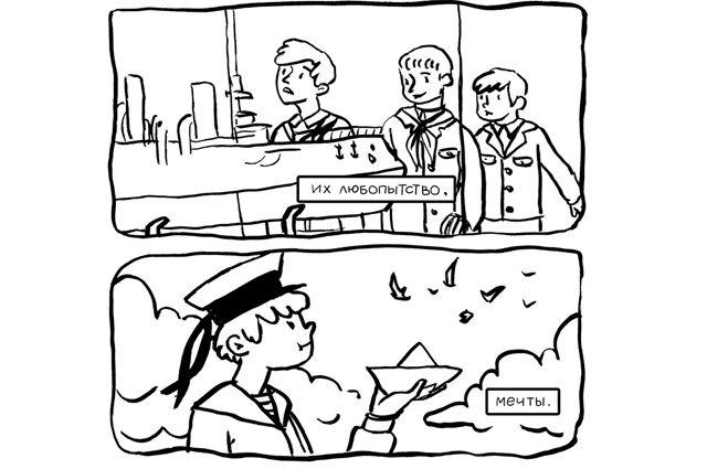 В Тюмени продлили прием работ для сборника комиксов