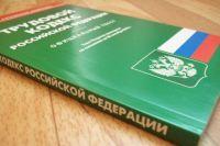 Работодателям следует заглянуть в трудовой кодекс РФ.