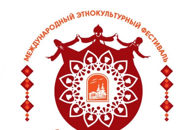 В программе фестиваля - литургия, концерт, ярмарка...