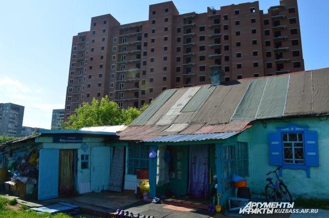 Дом с огородом оценили в 4 млн рублей.