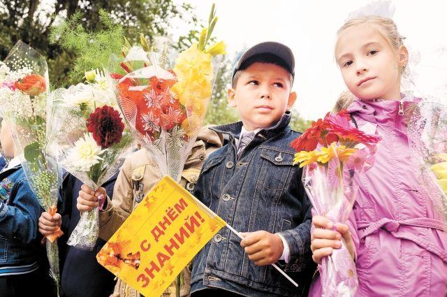 В этом году в Перми - 14 тыс. первоклассников.
