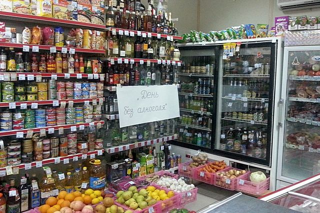 День знаний в Пермском крае пройдёт без алкоголя.