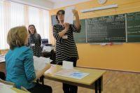 В Тюменской области учителя за стобалльников ЕГЭ получат премии