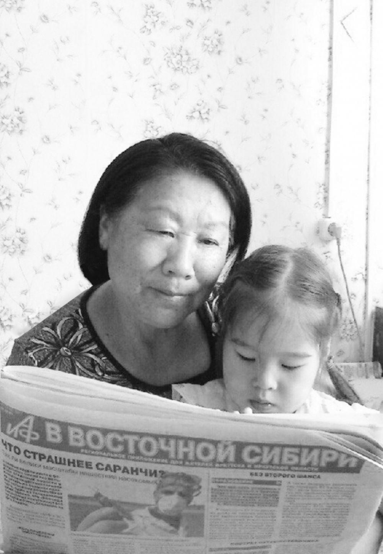Доржиева Э., г. Шелехов