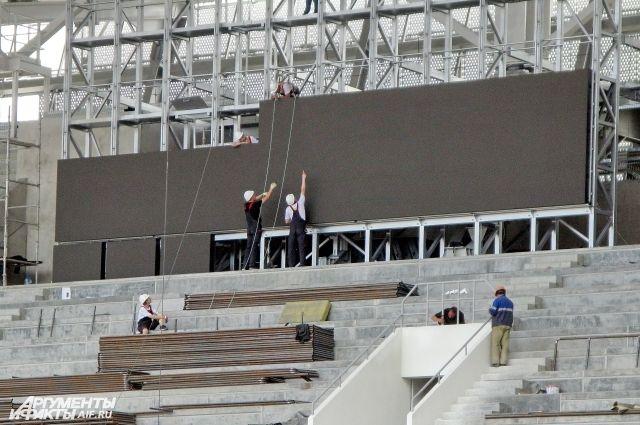 На стадионе к ЧМ в Калининграде установили второе информационное табло.