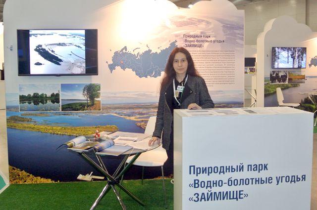 Юлия Файзрахманова на презентации проекта по спасению Волги.